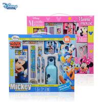 【包邮】迪士尼文具Z6014豪华礼盒套装 学生奖品米奇卡通运动水壶儿童节日礼品