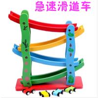 木制 轨道惯性滑梯车滑滑车云霄飞车儿童极速飞车四层滑翔车玩具