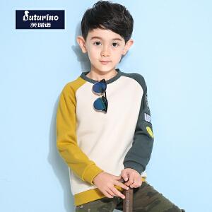 芙瑞诺Futurino童装男童春装时尚拼接撞色抓绒长袖圆领卫衣