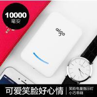 爱国者(aigo)D3 移动电源10000毫安手机充电宝超薄小巧 华为小米苹果通用迷你可爱