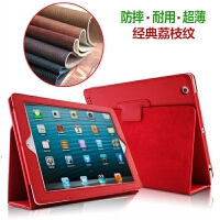 ipad2保护套苹果ipad第二代皮套平板电脑ipda4外壳保护壳ipd3外套