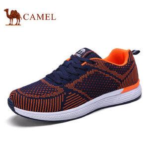 camel骆驼男鞋  春夏新款 跑步鞋时尚飞织网布运动男鞋