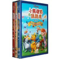 小熊维尼与跳跳虎 季全集 6DVD 迪士尼动画片光盘