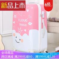 行李箱韩版女生外出炫丽镜面糖果彩虹色拉杆箱旅游箱PC2024寸万向行李箱