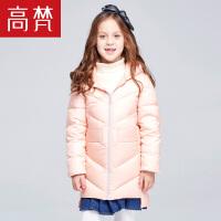 高梵儿童羽绒服韩版女童连帽修身中长款保暖童装外套秋冬