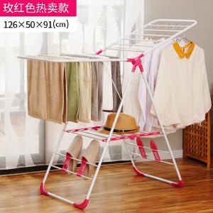 【年货节】欧润哲 家用大号多用途时尚翼型晾晒架 落地阳台衣架可折叠晾衣架子
