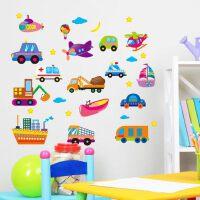 卡通小汽车墙贴儿童房幼儿园背景墙装饰贴纸男孩卧室交通工具贴画