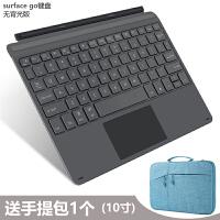 微软surface go平板电脑pro6 5 4蓝牙无线键盘盖背光轻薄磁吸 Surface Go键盘-黑色【轻薄-无背