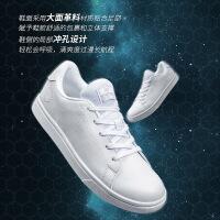 【超品预估价:86】361女鞋运动鞋2020秋季新款奶油鞋板鞋学生时尚休闲鞋白色鞋子女