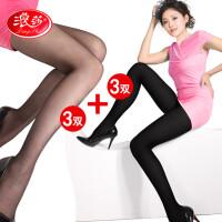 秋季新款浪莎官方旗舰店丝袜3双50D天鹅绒袜+3双超薄包芯丝丝袜防勾丝连裤袜