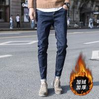 秋季牛仔裤男弹力修身小脚裤韩版潮流新款冬季加绒休闲破洞长裤子