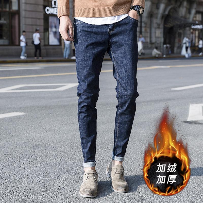 秋季牛仔裤男弹力修身小脚裤韩版潮流新款冬季加绒休闲破洞长裤子   本产品为促销产品,限购一件,未经过客服同意,私自大量下单的一律不发货,并且不作为