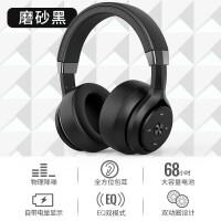 E33 头戴式降噪耳机(蓝牙四核双动圈带麦 无线手机电脑通用 高音质游戏吃鸡)