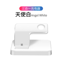 iphoneX/8无线磁力充电座iwatch1/2/3代通用充电线Apple Watch数据线7/
