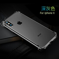 iPhone6Plus手机壳6s苹果7puls气囊硅胶8p四角防摔ip八全包边防爆
