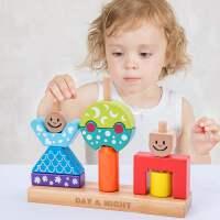 日与夜儿童益智创意拼插木制积木宝宝手眼协调感官训练玩具0.63