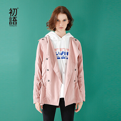 初语风衣女春款薄女中长款双排扣外套宽松大码纯色大衣潮