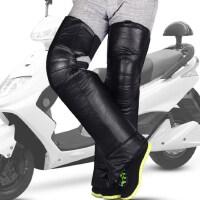 摩托车护膝保暖加厚男防风防寒冬季骑车电动车护膝护腿长款