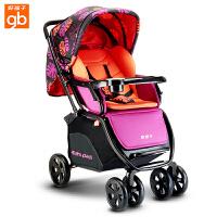 【当当自营】好孩子婴儿推车 婴儿车轻便 高景观婴儿推车 儿童宝宝推车 婴儿车推车C450-h 落叶橙