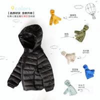 纯一良品儿童轻薄款羽绒服男童女童短款连帽外套宝宝冬装新款上衣