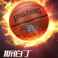 正品斯伯丁篮球 真皮手感7号训练蓝球 学生室外NBA比赛篮球 水泥地耐磨标准篮球