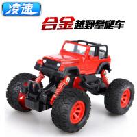仿真回力玩具车儿童金属合金汽车模男孩小汽车模型避震越野车跑车