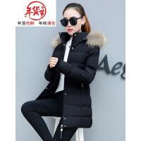 羽绒棉衣女中长款2018新款韩版修身外套冬大毛领棉袄学生加厚