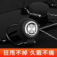 挂耳式运动跑步电脑手机线控耳麦头戴耳挂式耳机 游戏K歌hifi苹果安卓通用台式