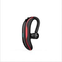 【新品】 无线商务蓝牙耳机单耳开车专用 车载通用安卓苹果8x接打电话i7P 套餐五