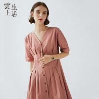 云上生活2019夏新款纯色文艺短袖裙子中长款气质连衣裙女L3633