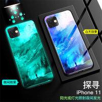 适用于iphone11手机壳苹果11夜光玻璃套max发光11r镜面iphonexi全包防摔男11pr