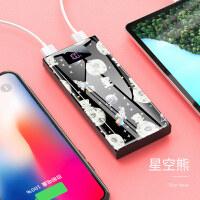 20000毫安大容量充电宝小巧便携快充闪充移动电源适用于苹果华为oppo小米vivo石墨烯手机万