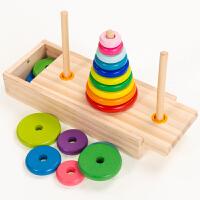 汉诺塔小学儿童益智玩具拼插叠叠乐积木9层