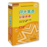 阳光英语分级阅读 初二下(可点读)(9本读物+1本指导)(附MP3光盘)