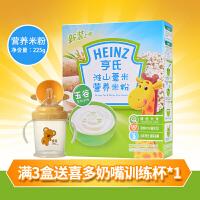 Heinz/亨氏米粉 淮山薏米米粉225g宝宝辅食婴儿营养米粉米糊