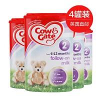 英国直邮 英国Cow&Gate牛栏婴儿奶粉2段(6-12个月宝宝)900g*4  四罐装