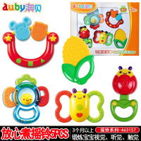 澳贝(AUBY) 益智玩具 放心煮摇铃5pcs 可高温消毒婴幼儿童摇铃牙胶礼盒5只装 463157