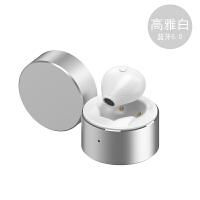 F8无线隐形蓝牙耳机 苹果 华为小米 oppo iPhonex 安卓通用超小型单耳运动迷你入耳塞式女 标配