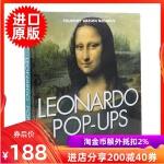 英文原版 达芬奇500周年纪念立体书 Leonardo Da Vinci Pop-ups