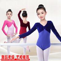 儿童舞蹈服练功服女童芭蕾舞服长袖跳舞衣服春秋连体形体服