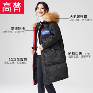 【1件3折 到手价:599元】高梵迷彩羽绒服女中长款冬季新款加厚保暖宽松大毛领羽绒外套