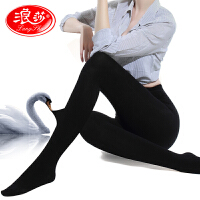 3条浪莎防勾丝丝袜薄款中厚连裤袜春季黑色打底裤袜连体连脚瘦腿