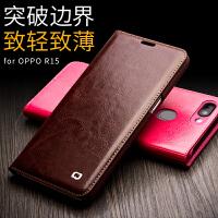OPPO R15手机壳真皮 R15翻盖手机套oppo R15商务保护皮套 OPPO R15梦境版超薄经典棕