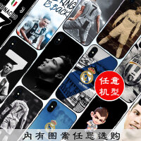 C罗iphonex手机壳皇马球星苹果8 7世界杯6splus 5se欧美vivox9s男