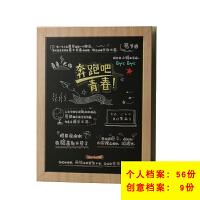 致青春同学录韩版小学生初中生毕业纪念册日韩版留言册圣诞节创意圣诞礼物