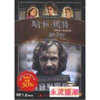哈利波特与阿兹卡班的囚徒 金版 2D9 DVD