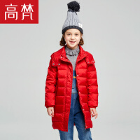 高梵儿童羽绒服圣诞帽子中长款女童保暖外套童装男童冬