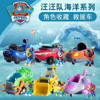 奥迪双钻四驱车 零速争霸超次元四驱车特化系列 儿童轨道车玩具套装 落日之弓