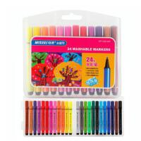 MARCO马可1232-12色18色 24色 儿童三角粗杆可水洗 水彩笔 涂鸦笔