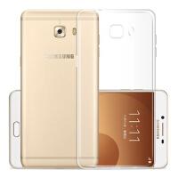 三星手机壳 三星S8 S8+ C9pro C7pro C5pro S7 S7edge G9500 G9550 G930